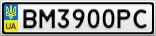 Номерной знак - BM3900PC