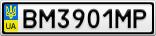 Номерной знак - BM3901MP