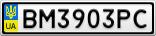 Номерной знак - BM3903PC