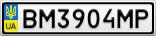 Номерной знак - BM3904MP