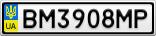 Номерной знак - BM3908MP