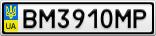 Номерной знак - BM3910MP