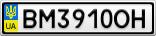 Номерной знак - BM3910OH