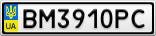 Номерной знак - BM3910PC