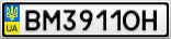 Номерной знак - BM3911OH