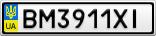 Номерной знак - BM3911XI