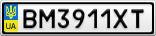 Номерной знак - BM3911XT