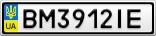 Номерной знак - BM3912IE