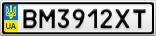 Номерной знак - BM3912XT