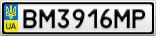 Номерной знак - BM3916MP