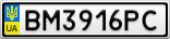 Номерной знак - BM3916PC