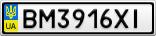 Номерной знак - BM3916XI