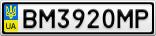 Номерной знак - BM3920MP