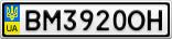 Номерной знак - BM3920OH