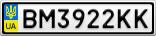 Номерной знак - BM3922KK