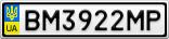 Номерной знак - BM3922MP