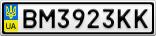 Номерной знак - BM3923KK