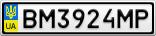 Номерной знак - BM3924MP