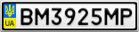 Номерной знак - BM3925MP