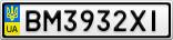 Номерной знак - BM3932XI