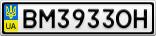 Номерной знак - BM3933OH