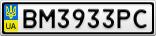 Номерной знак - BM3933PC