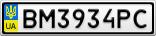 Номерной знак - BM3934PC