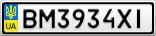 Номерной знак - BM3934XI