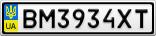 Номерной знак - BM3934XT
