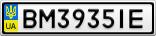 Номерной знак - BM3935IE