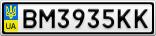 Номерной знак - BM3935KK