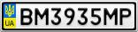Номерной знак - BM3935MP