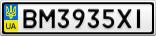 Номерной знак - BM3935XI