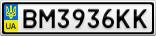 Номерной знак - BM3936KK
