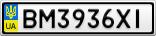 Номерной знак - BM3936XI