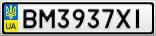 Номерной знак - BM3937XI