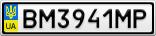 Номерной знак - BM3941MP