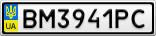 Номерной знак - BM3941PC