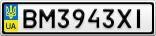 Номерной знак - BM3943XI