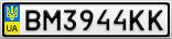 Номерной знак - BM3944KK