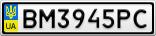 Номерной знак - BM3945PC