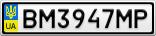 Номерной знак - BM3947MP