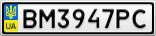 Номерной знак - BM3947PC