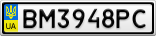 Номерной знак - BM3948PC