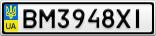 Номерной знак - BM3948XI