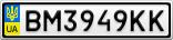 Номерной знак - BM3949KK