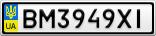 Номерной знак - BM3949XI