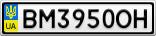 Номерной знак - BM3950OH