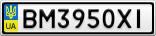 Номерной знак - BM3950XI