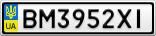 Номерной знак - BM3952XI